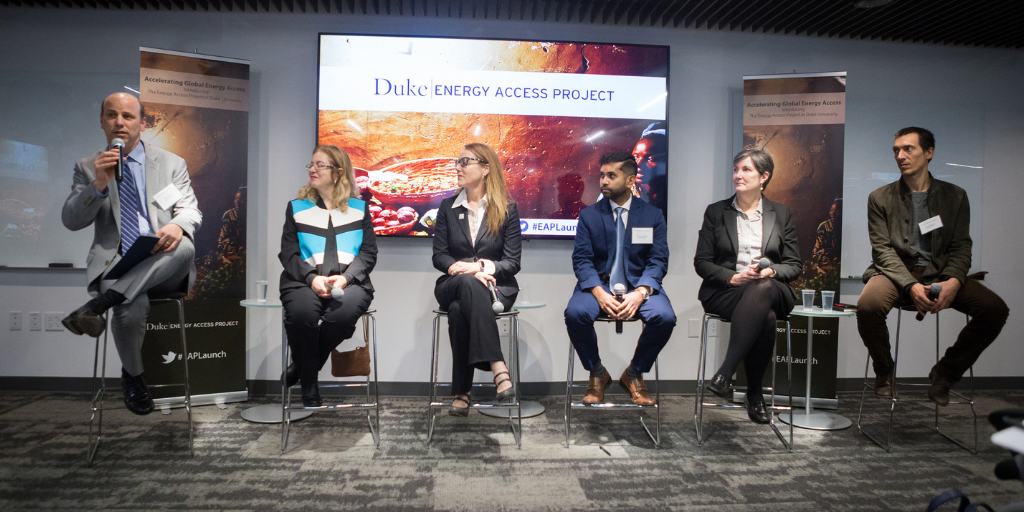 Members of the Energy Access Project at the project launch in DC in Spring 2018.