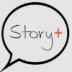 Story+ logo.